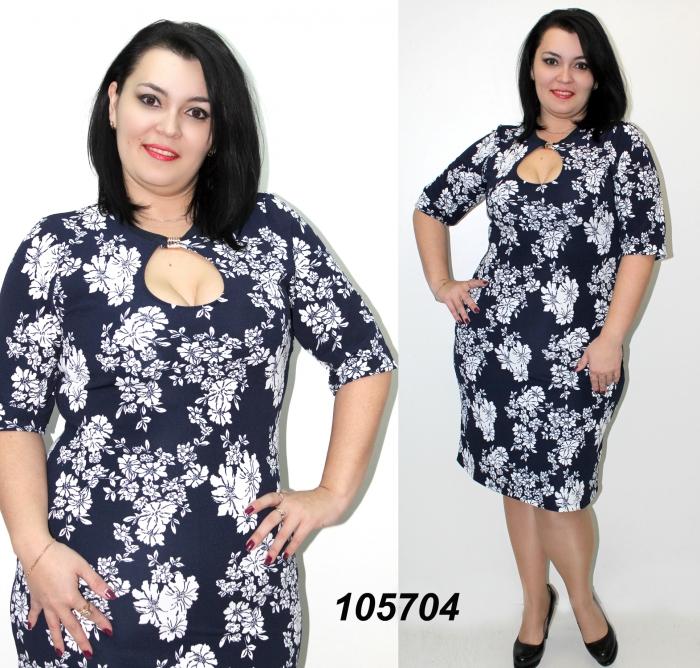 Женская Одежда Больших Размеров Отто Доставка