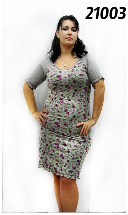 Vvb Женская Одежда С Доставкой