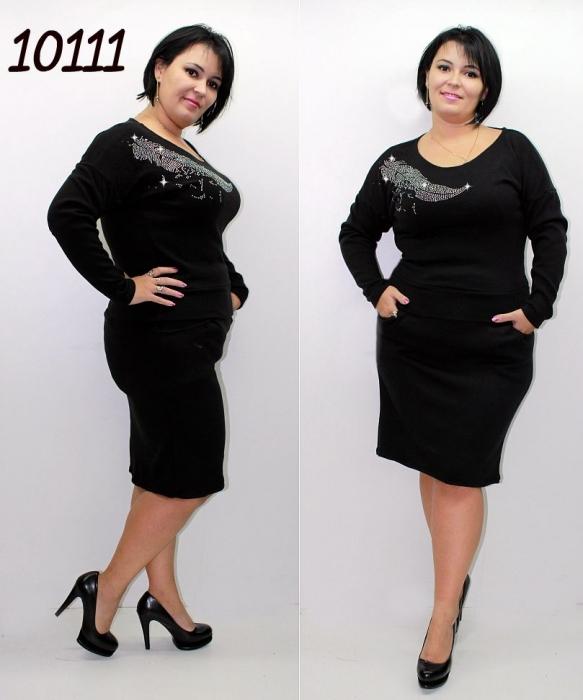 Брендовая женская одежда больших размеров доставка
