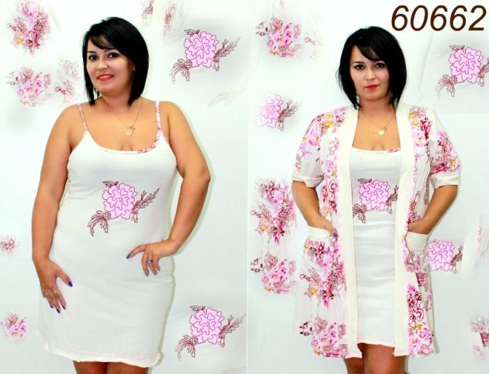 Vvb Женская Одежда От Производителя Доставка